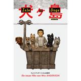 Isle of Dogs [HD + 4K]